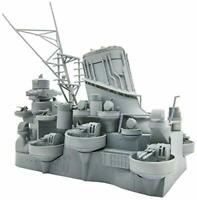 pre order Fujimi Equipment No.4 1/200 battleship Yamato central structure pla...