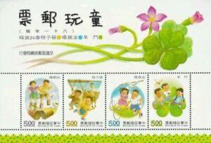 [SJ] Children Plays Taiwan 1992 Games Outdoor Activities Flower (ms) MNH