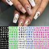 12 pcs DIY Alphabet Design Water Transfer Decals Sticker Manicure Nail Art Decor