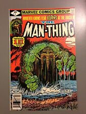 The Man-Thing #1 High Grade NM Bronze Age Marvel Comic 1979 Edition