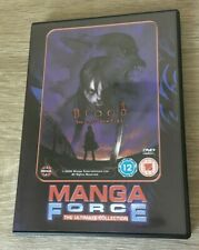 BLOOD THE LAST VAMPIRE MANGA FORCE ULTIMATE COLLECTION DVD 2006