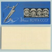 Russia USSR 1962 SC 2631b MNH imperf Souvenir Sheet . rta4705