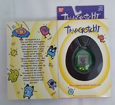 1996/1997 Bandai Original TAMAGOTCHI Virtual Pet v1 GREEN/YELLOW #1800 NEW