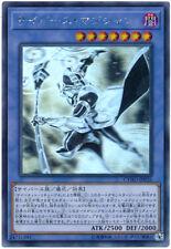 Yu-Gi-Oh CYHO-JP026 Cyberse Magician  Ghost Rare Japanese NEAR MINT!!
