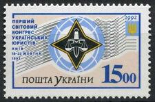 Ukraine 1992 SG#61 Jurists MNH #D4559