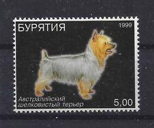 Dog Art Body Portrait Postage Stamp Australian Silky Terrier Russia 1999 Mnh