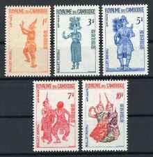 Cambodia 1967 Ballet Royal set Michel #221-225  clean MNH OG