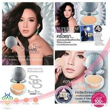 Mistine Super Star Award Powder SPF25 PA++Pore Eraser Complex-S2 for Medium Skin