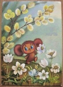 Old postcard 1987 USSR USSR-Cheburashka. From March 8. Greeting card.