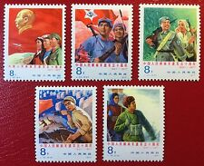 China Stamp 1977 J20 Sc#1349-1353 50th Anniv. of Chinese Army MNH