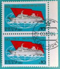 Russia (USSR) 1984 CTO  Block of two, MORFLOT anniversary MNHOG