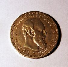 RUSSIAN IMPERIAL SILVER ROUBLE .1892 .