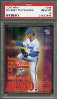 2002 bbm #396 DAISUKE MATSUZAKA boston red sox japan rookie card PSA 10