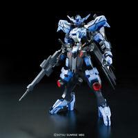 "1/100 Full Mechanics Gundam Vidar Plastic Model from ""Iron-Blooded Orphans"""