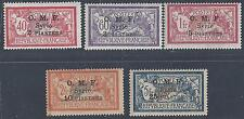 SYRIA 1921 SG 81 85 COMPLETE NEVER HINGED