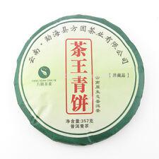 Meng Hai King Grade Raw Green Pu-erh Tea Cake Puer Tea Cake 357g P206
