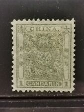 Chinese Stamps -- PRC 1885 0.01 Candarin Imperial Dragon Perf 12.5 SC#10 Mint