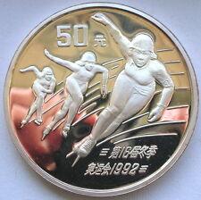 China 1990 Speed Skating 50 Yuan 5oz Silver Coin,Proof