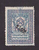 Armenia stamp #317, 1922, SCV $25.00
