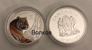 Tanzania 100 shillings 2016 WWF Tiger
