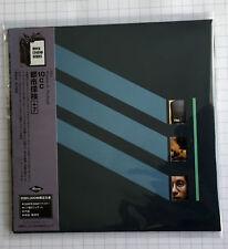 10CC - Windows In The Jungle + 7 REMASTERED JAPAN MINI LP CD NEU RAR! UICY-93083