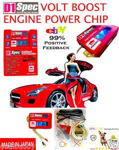 BMW D1 Motor JDM Performance Turbo Boost-Volt Voltage Engine Power Speed Chip