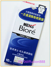 New!!! **Biore** for Men Pore Nose Pack Cleansing Strips 10 pcs