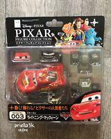 Revoltech Disney Pixar Figure Collection No.003 Lightning McQueen Kaiyodo Japan