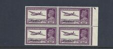 GB KUWAIT KGVI 1939 (SG 63 14 annas) VF MNH margin block of 4 bright color