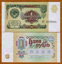 Russia / USSR, 1 ruble, 1991, P-237, UNC