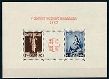 Besetzung Serbien 1943** Invaliden Michel Block 3 Plattenfehler Attest (S12383)