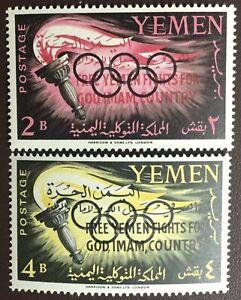 Yemen Royalist 1962 Olympic Games Opt MNH