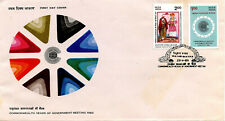Stamps of India: First Day Cover of CHOGM meeting 1983