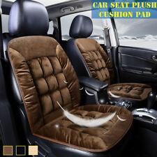 Brown Universal Front Car Seat Cushion Comfortable Warm Cover Pad #Plush Cotton