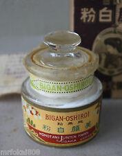 RARE JAPAN ORIENTAL MEDICINE PAPER LABEL BOTTLE FOUND IN HAWAII STILL IN BOX