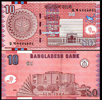 BANGLADESH 10 TAKA 2008 P 47 NEW LETTER UNC