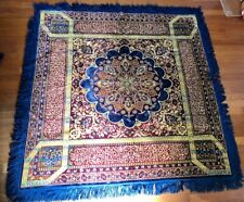 """Vintage Middle Eastern or Oriental Rug 55"""" X 55"""" Mint Condition, Never Used!"""