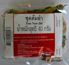 TOM YUM Set - Dried Herbs Thai Spicy SOUP Kaffir Lime Lemongrass - 40g (1.41oz)