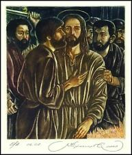 Kirnitskiy Sergey 2000 Exlibris C4 Kiss of Judah Jesus Christ Religion 21