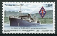 French Polynesia Military Ships Stamps 2020 MNH WWII WW2 Ville d'Amiens 1v Set