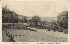 Port Arthur China Nakamura Street c1910 Postcard chn