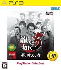 PS3 Ryu Ga Gotoku Yakuza 5 PlayStation3 the Best Japan Game Japanese