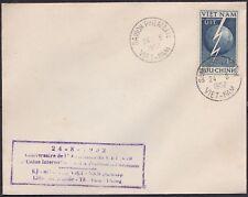 1er Jour VIETNAM EMPIRE N°18 Entrée UIT env. obl SAIGON 1952 FDC Vietnam 17 ITU