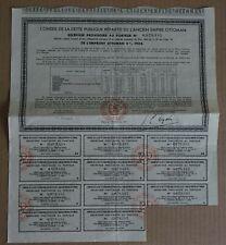 Lot de 4 -  Empire Ottoman Récépissé provisoire de l'Emprunt Ottoman 4% 1904