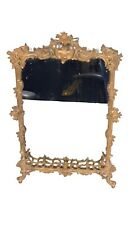 Antique Brass mirror with Art Nouveau style frame 24.95 no reserve