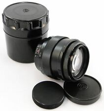 *NEW* 1988! JUPITER-9 2/85 Russian Soviet USSR PORTRAIT Lens Screw Mount M42