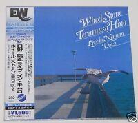 TERUMASA HINO / Wheel Stone : Live In Nemuro Vol.2 JAPAN CD Mini LP w/OBI NEW!!