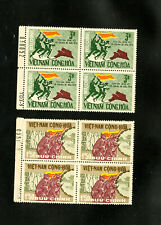 Vietnam Stamps # 1966 Rare 1st Set Never Issued