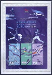 ISRAEL 2021 STAMPS THE OLYMPIC GAMES TOKYO 2020 SOUVENIR LEAF SPORT
