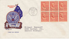 FDC FIRST DAY COVER 1938 PRESIDENTIAL SERIES BENJAMIN FRANKLIN PAVOIS S-M CO. CA